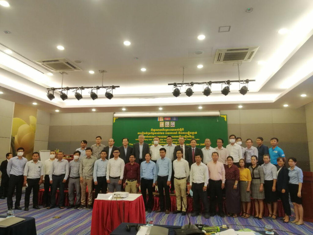 ICAT Cambodia MRV workshop